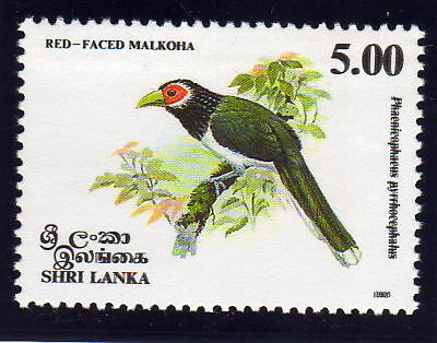 Sri Lanka 1993 5.00 With Double Inscription & Value Mnh