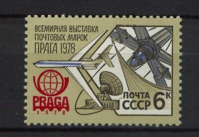 Russia 1978 SG#4806 Stamp Exhibition MNH