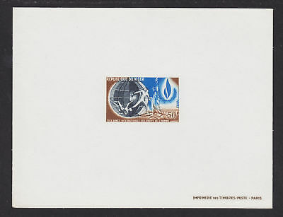 Niger Sc 205v. 1968 Human Rights de luxe Proof