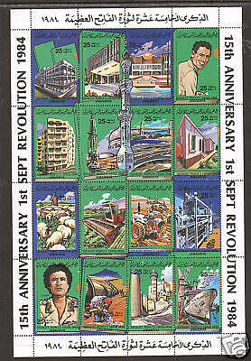 Libya Sc 1214 MNH. 1984 - 15th Revolution Anniv. S/S