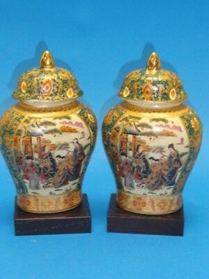 Pair of Early-Mid Century Chinese Satsuma Style Vases ~ 7.5""