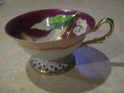 Saji Occupied Japan Fancy China Cup Gold & Floral