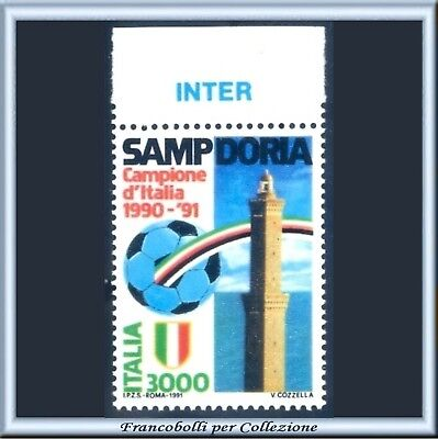 1991 Italia Calcio Scudetto Sampdoria Appendice INTER