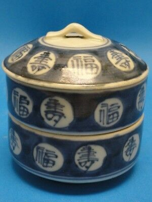 Antique Chinese Stacking Condiment Dishes