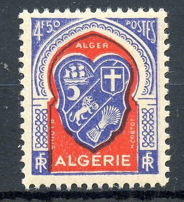 Architecture Timbre Algerie Neuf N° 261 ** Armoirie Stamps