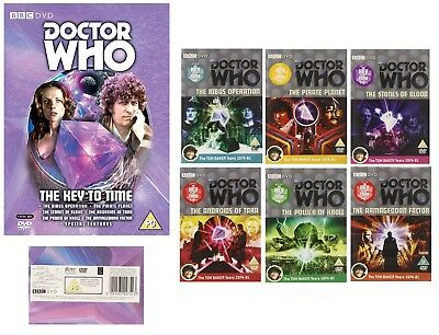 DR WHO 098-103 (1978-1979) - KEY TO TIME - TV Doctor Tom Baker - NEW R2 DVD Set
