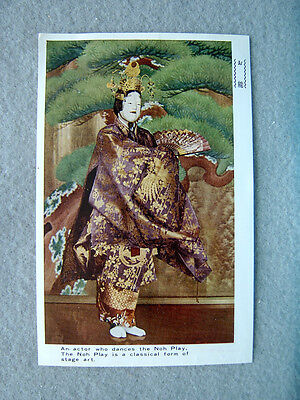 An actor who dances the Noh Play-JAPAN-EARLY 1900'S POST CARD