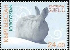 Kyrgyzstan - 2011 - Year of the Hare, 1v