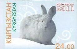 Kyrgyzstan - 2011 - Year of the Hare, 1v imperf