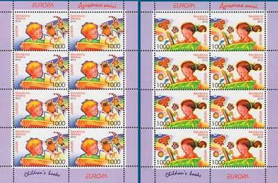 Belarus - 2010 - Europa (children's books), 2 sheetlets