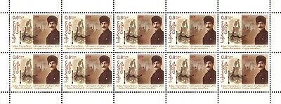 Georgia - 2009 - K.Cholokashvili, National Hero, sheetlet of 10v