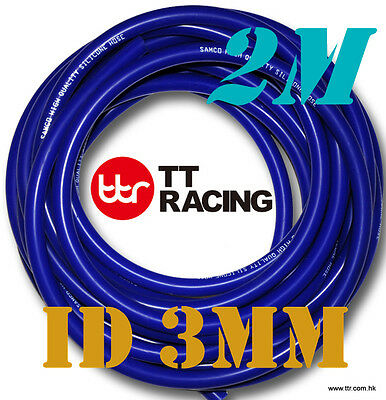 """3mm 1/8"""" 0.12"""" Silicone Vacuum Tube Hose Silicon Tubing 6.6ft 2M 2 Meters"""