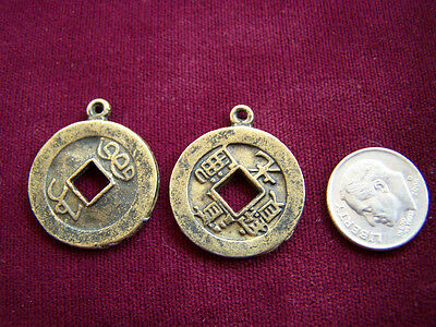 Antique Gold Plated Pewter Ancient Coin Pendants Beads - 4pcs