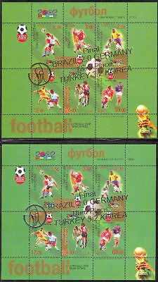 Kyrgyzstan - 2002 - Football World Cup Winners, m/s of 6v ovpt.