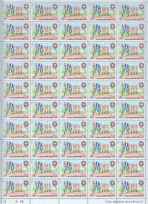 Nicaragua 1975 World Boy Scout Jamboree MNH Full Complete Sheet #S340