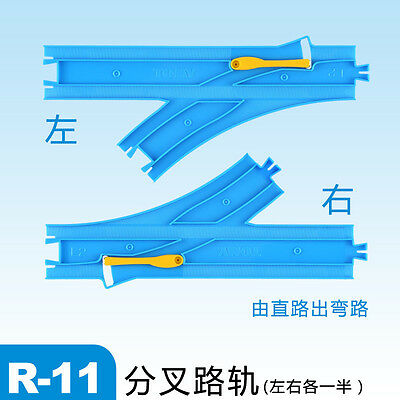 Tomy Thomas Train Rail Parts- R-11 Turn Out Rail
