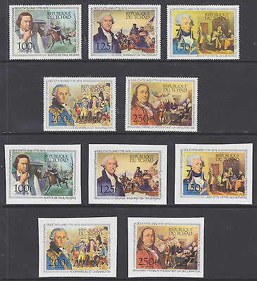 Chad Sc C181v-C186v MNH. 1976 US Bicentennial, Perf & Imperf issues cplt