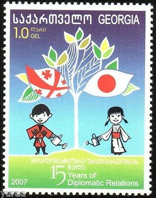 Georgia - 2008 - Relations with Japan, 1v
