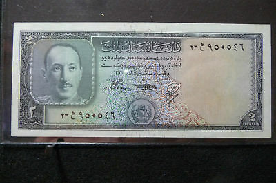 """1948 Afghanistan Uncirculated """"new"""" Cat Pg 34 """"make Offer"""""""