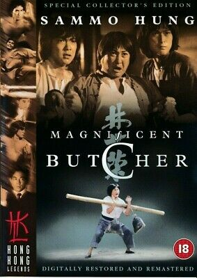 Magnificent Butcher - Sammo Hung Kung Fu DVD UK (Brand New)