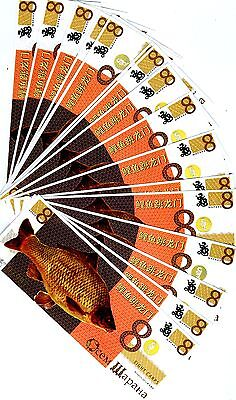 LOT, 40 x 8 Carp, Bulgaria (Fantasy), Magic Carp - Dragon, 2012, China