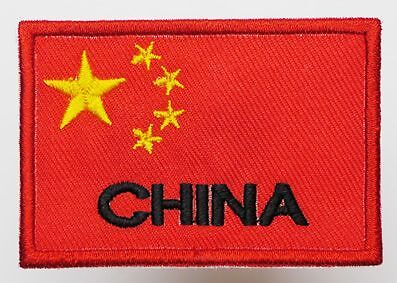 CHINA - Embroidered Flag Quality Chinese 'Iron-On' Patch, 7cm x 5cm
