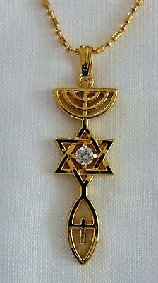 Gold Plated Messianic Christian Hebraic Roots Seal Necklace includes Chain