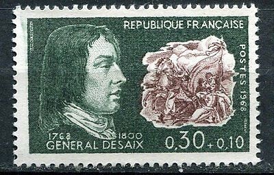 Stamp / Timbre France Neuf Luxe ** N° 1551 ** Celebrite / General Antoine
