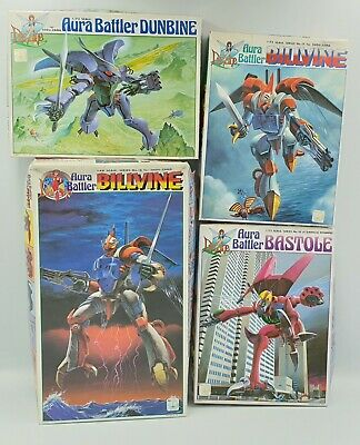 Meganix B-Club Special Soft Cover Artwork Book Printed By Bandai