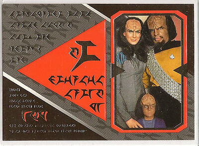 Star Trek TNG Next Generation Season 3 Embossed Chase Card S13 Klingon Values