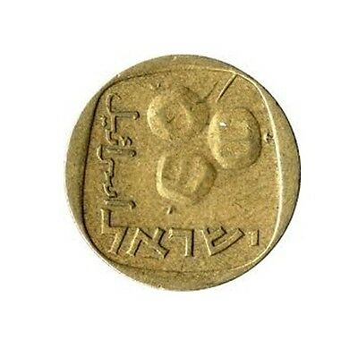 Israel 5 Five Agora Agorot Copper Coin Vintage Good Israeli Coins Free Shipping
