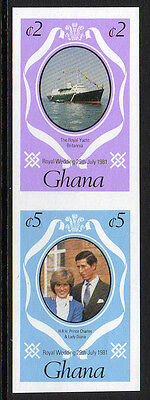 Ghana 1981 Royal Wedding Imperf Booklet Stamps Pair Sg 955-956 Mnh.