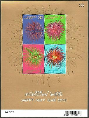Thailand Stamp 2013 New Year - Colorful Fireworks S/S
