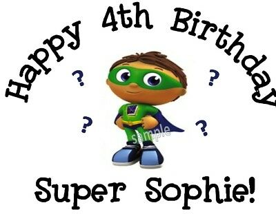 Super Why Personalized Birthday T-shirt