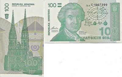 Croatia P20a, 100 Dinar, geometric calculations / cathedral $4CV UNC 1991