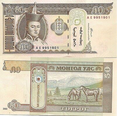 Mongolia P64, 50 Tugrik, horses on mountain pasture, 2000 UNC