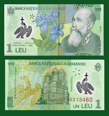 Romania P117, 1 Lei, 2005, gentian flower / church POLYMER UNC, see UV image