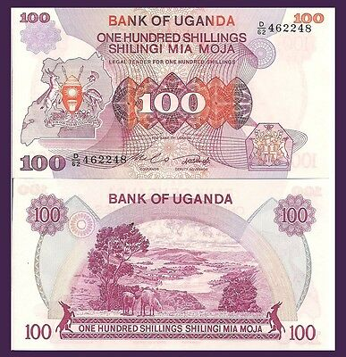 Uganda P19b, 100 Shilling, Lake Kyoga, trees, cattle  1982 UNC $7+ CV see UV WM