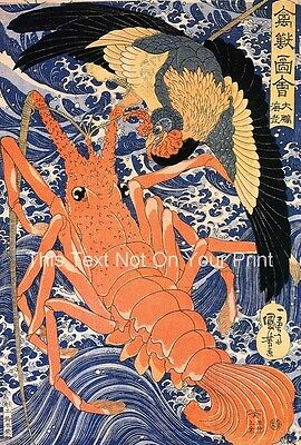 Lobster & Fowl Japanese Reproduction Woodblock Poster Print Large Bird Crayfish