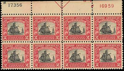 620, Top Plate Block - Stamps Nh A Gem! (Lh In Selvage)