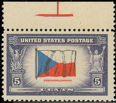 910a, MINT NH - RARE DOUBLE IMPRESSION ERROR WITH APS
