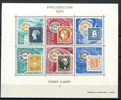 Chad 1971 SG#MS327 Stamp Exhibition MNH M/S #A31923
