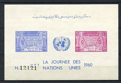 Afghanistan 1960 SG#MS483a UN Day MNH Imperf M/S #A32411