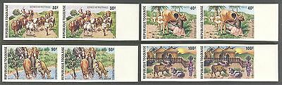 DOMESTIC FAUNA ANIMALS CATTLE TOGO 1974 Sc 890-891,C238-239 IMPERFORATE PAIR MNH