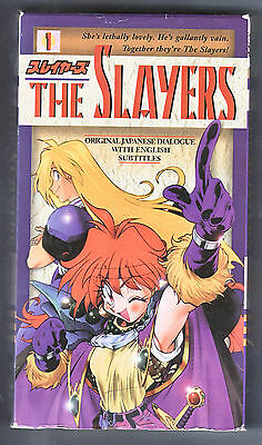ANIME: THE SLAYERS V1 (1993--English Subtitled) VHS  ~D&D Comedy/Action~