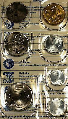 1979 Coins of Israel Official Uncirculated Set with COA