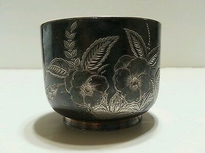 Antique Rockford Silver Plate Co. Quadruple Cup Mug 249 Engraved for Father 1892