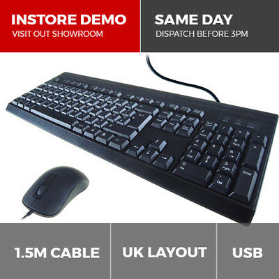 HP 672647-033 Wired USB Keyboard for PC Computer or Laptop with QWERTY UK Layout