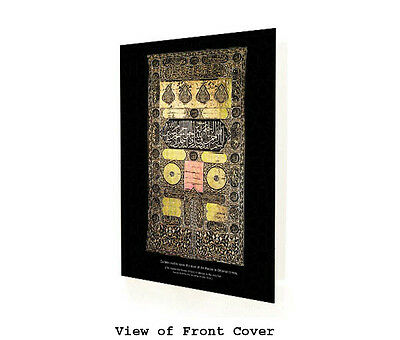 Tradition of Muhammad. Kaaba Door. Blank Islamic Greeting Card. Box of 10 Cards