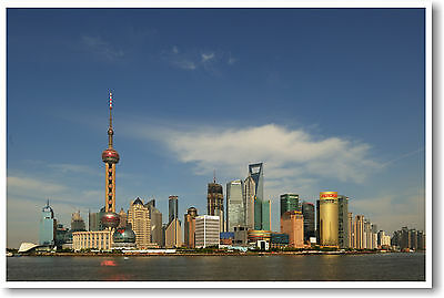 Shanghai Pudong Skyline China - Foreign City View - NEW POSTER